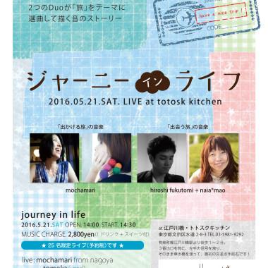 20160521-flyer